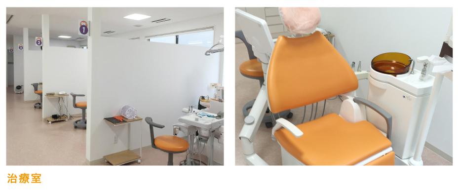 秋田市たかはし歯科クリニック治療室